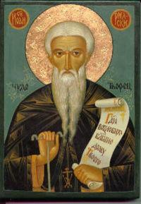 St IvanRilski.jpg