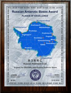 raba one of the top antarctic awards by russian robinson club