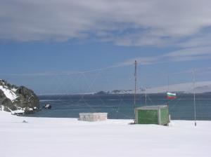 Basi BGR-01 St. Kliment Ohridsky Base