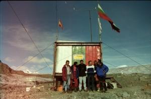 Basi BGR Dog Hut at St Kliment Ohridski Base