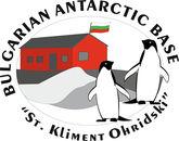 Basi BGR Logo BAB