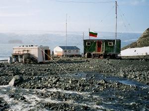 Basi BGR St. Kliment-Ohridski Base 2003