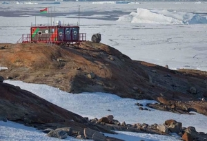 Antarctic Bases Belarus