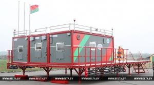 Basi BLR Belarus Vechernayaya