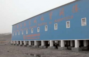 Basi CHN Generator Building at Great Wall Station