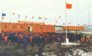 Basi CHN Great Wall open 20-Feb-85
