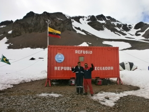 Basi ECU Refugio Ecuador