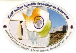 Basi IND 29IAE logo