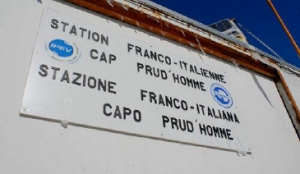 Basi_MNB_Cape Prud'homme sign