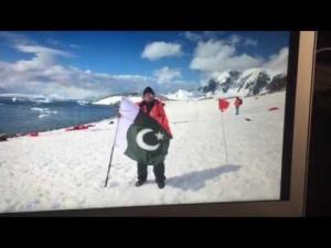 Basi_PAK_Flag hoisted