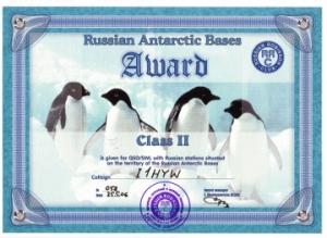 RABA Class II rsd