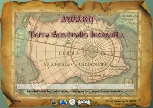 Terra AWARD_rsd