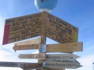 Vostok 2005 17