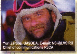 UA9OBA Yuri Zaruba