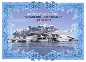 uasav15_award